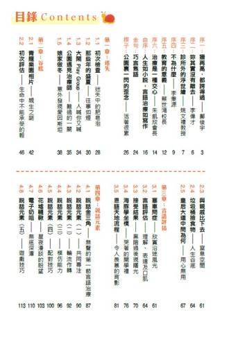 book directory (1)