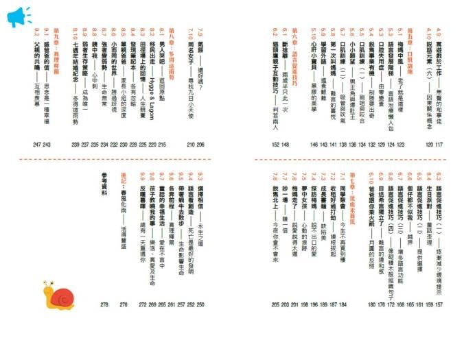 book directory (2)